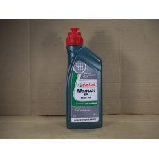 Трансмиссионное масло для МКПП 1L Castrol 80W-90