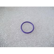 Кольцо уплотнительное трубки кондиционера VAG 8E0260749C