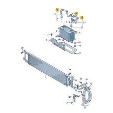 Радиатор АКПП кольцо резиновое VAG N90666003