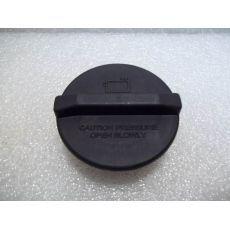 Бачок расширительный крышка VERNET RC0167