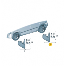 Брызговики задние комплект  VAG 7F0075101