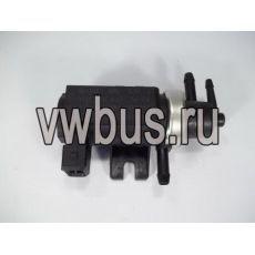 Вакуумный клапан VAG 1H0906627