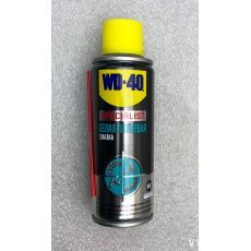 Cмазка литиевая белая аэрозоль 200 мл WD-40 SP70261