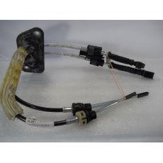 Трос КПП-6 VAG 7H1711877P