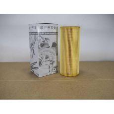 Фильтр масляный 97- VAG 074115562
