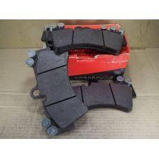 Колодки тормозные передние R18 Remsa 99500