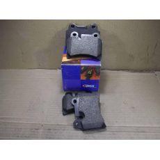 Колодки тормозные задние Vaico 10-8297