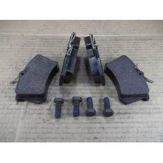 Колодки тормозные задние Remsa 0263 01