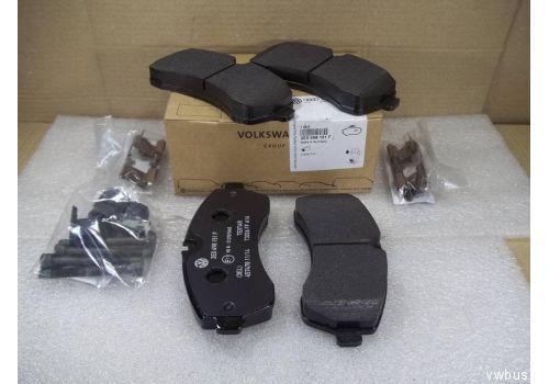 Колодки тормозные передние VAG 2E0698151F