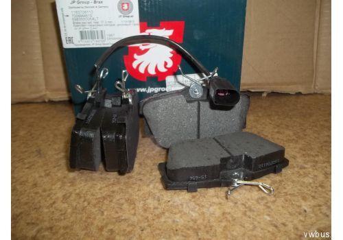 Колодки тормозные задние дисковые R15 с дат. Jp.Group 1163706110