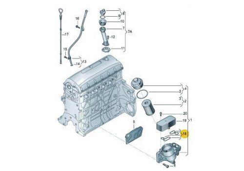 Масляный радиатор прокладка 2.5 VAG 070198389