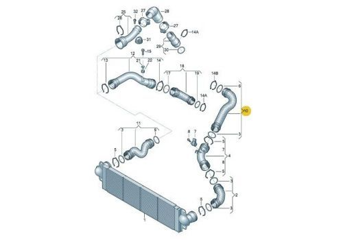 Охладитель наддува воздуха Шланг AXB,AXC VAG 7H0145980G