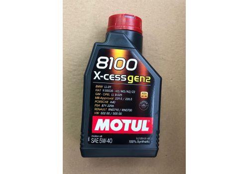Моторное масло MOTUL 8100 X-CESS 5W-40 1л